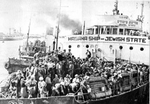 Jewish State with refugees