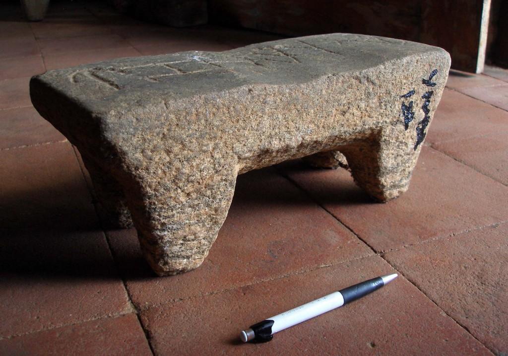 Godavay - stone quern
