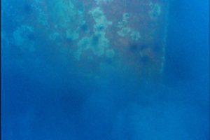 Tolya Komar's lifeboat REF6737