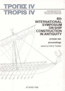 Tropis4-cover