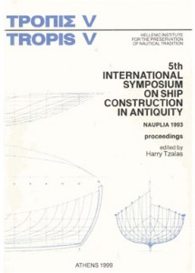 Tropis5-cover