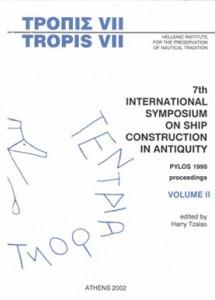TROPIS VII Vol.2 2002